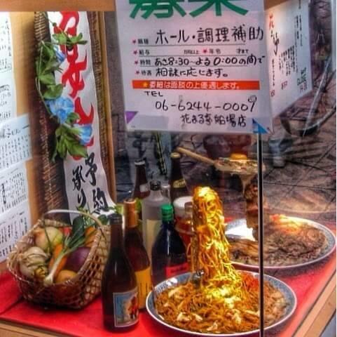 japonya-gezisi-osaka-gezilecek-yerler-04