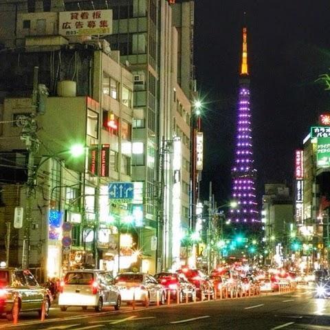 TOKYO GECE HAYATI
