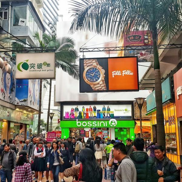 Hong-kong-gezilecek-yerler-gezenti-anne-12