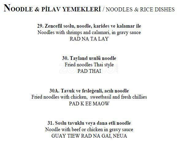 pera_thai_menu